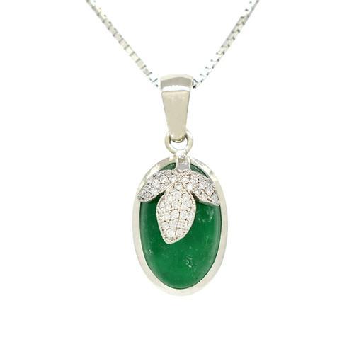 3.20 Ct Cabochon Emerald with 37 Round Cut Diamonds in 18K White Gold Pendant